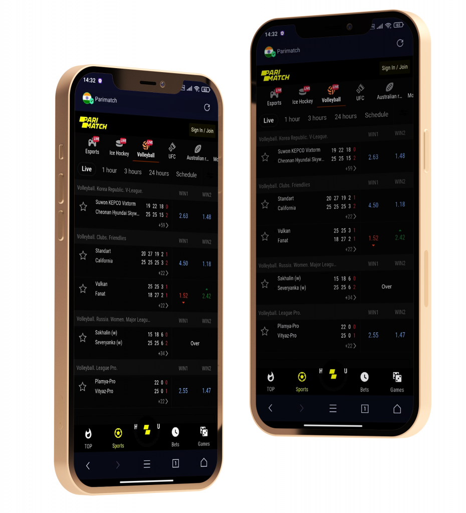 Parimatch mobile app is the most convenient way to bet make deposits, watch live streamings and bet on cricket in India.
