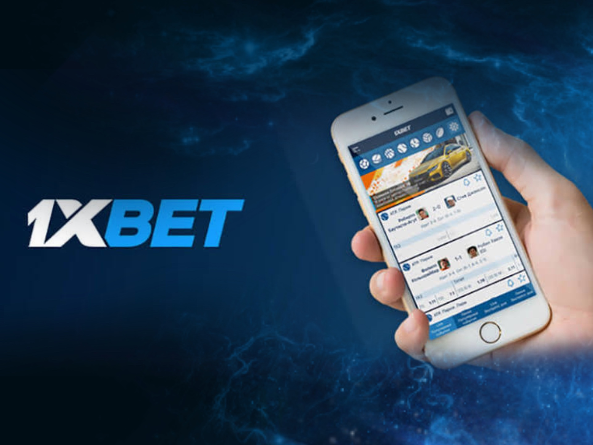 Download the 1zbet mobile app, install it and start betting on cricket.