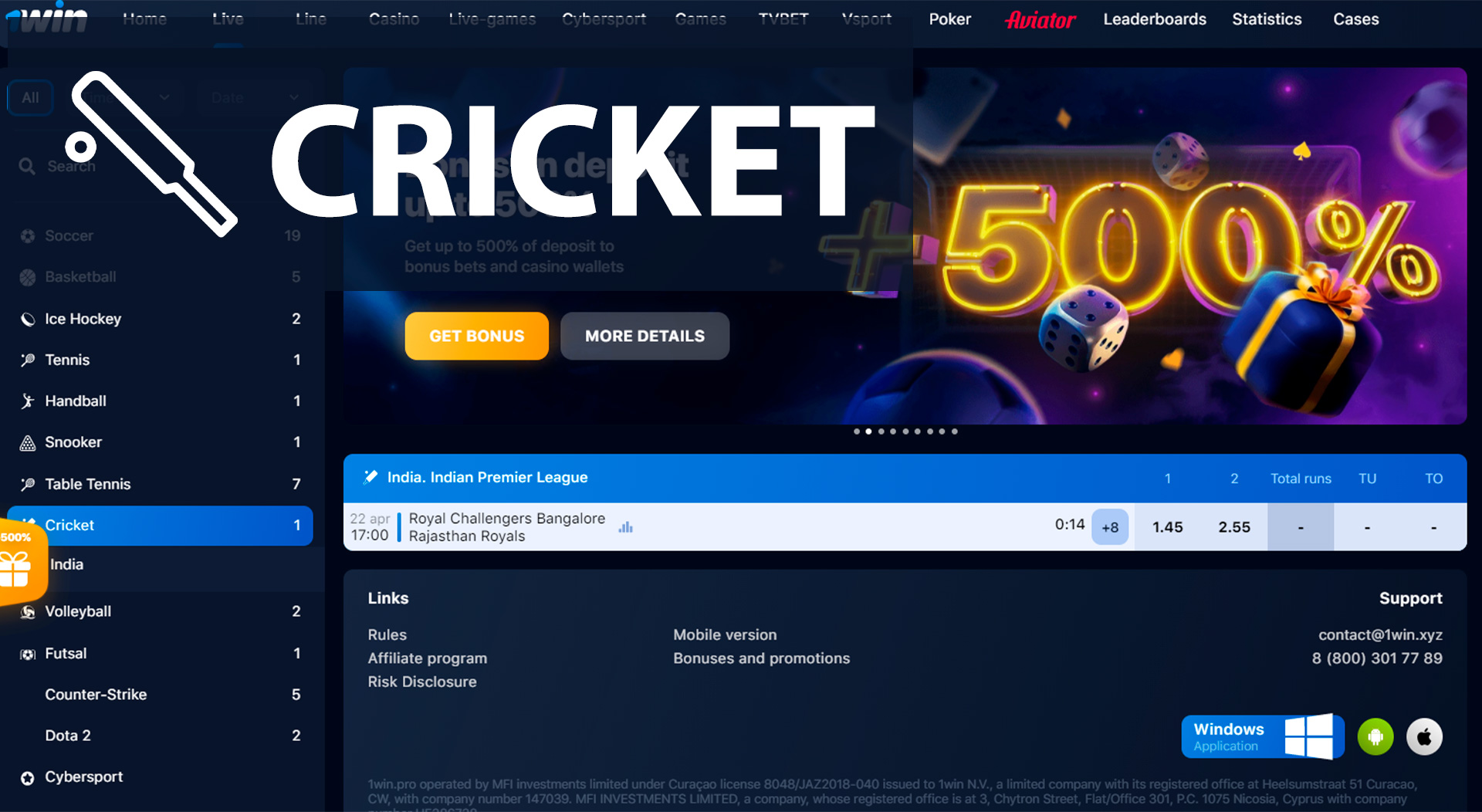 At 1win you can bet on cricket and other sports.