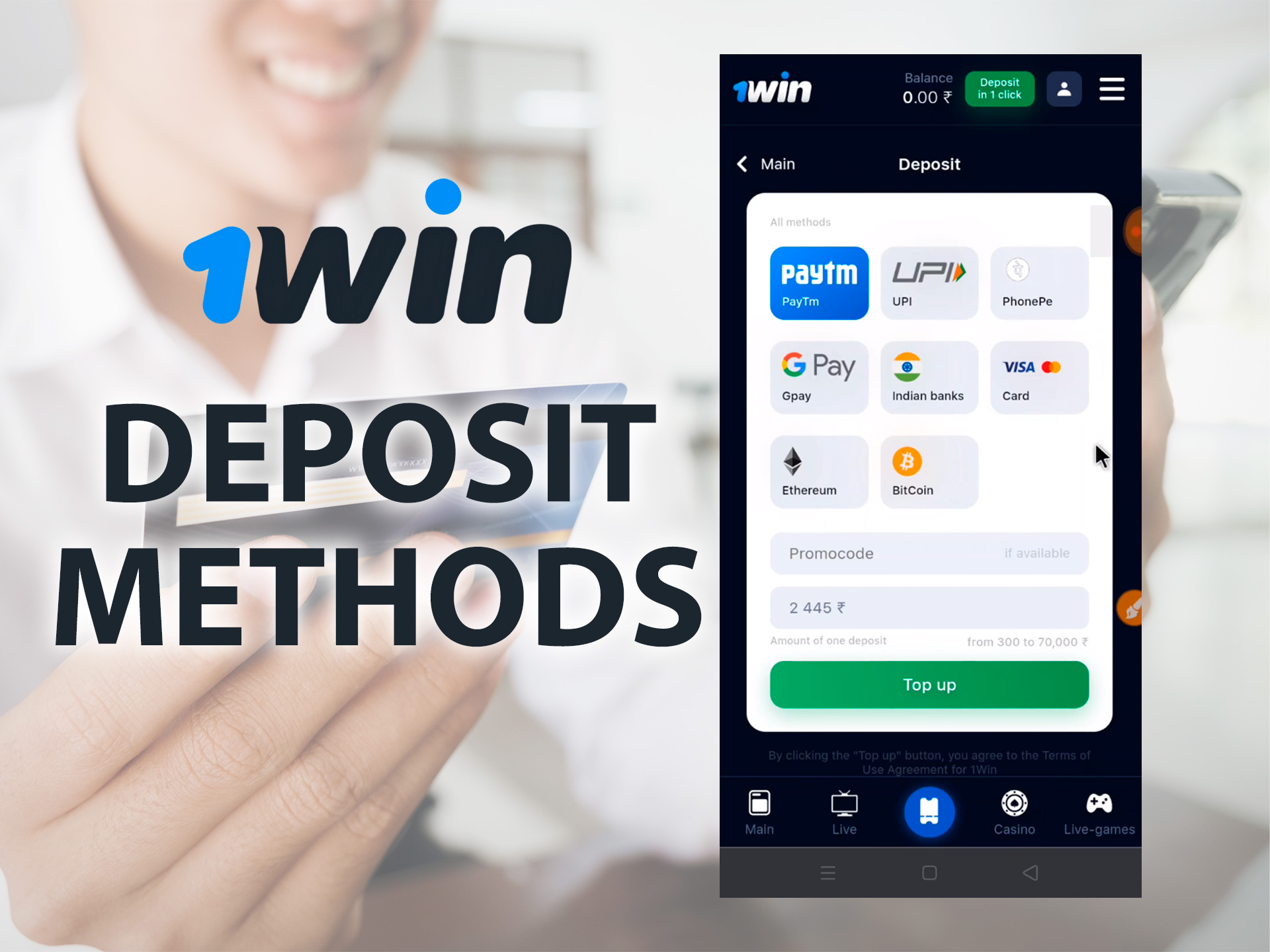 1win offers many convenient deposit methods for Indian players.