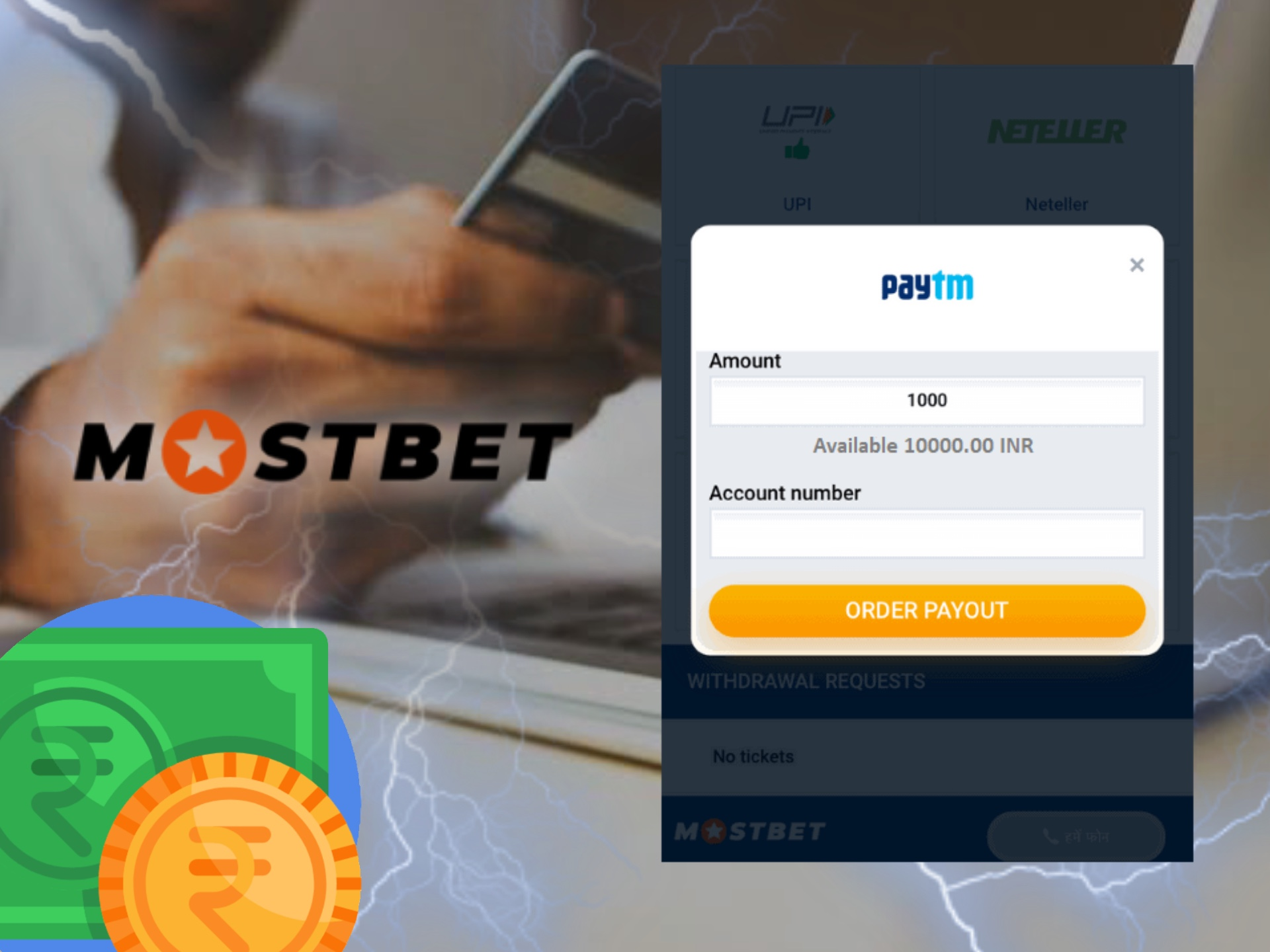 Pay attention, that a withdrawal from Mostbet can take some time.