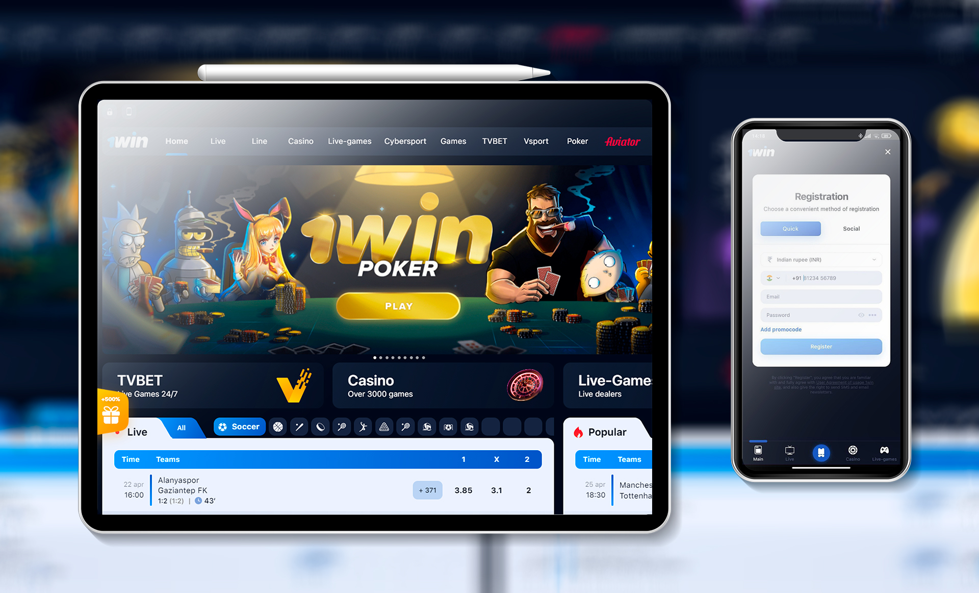 1win mobile app is the most convenient way for betting or gambling whenever you want.