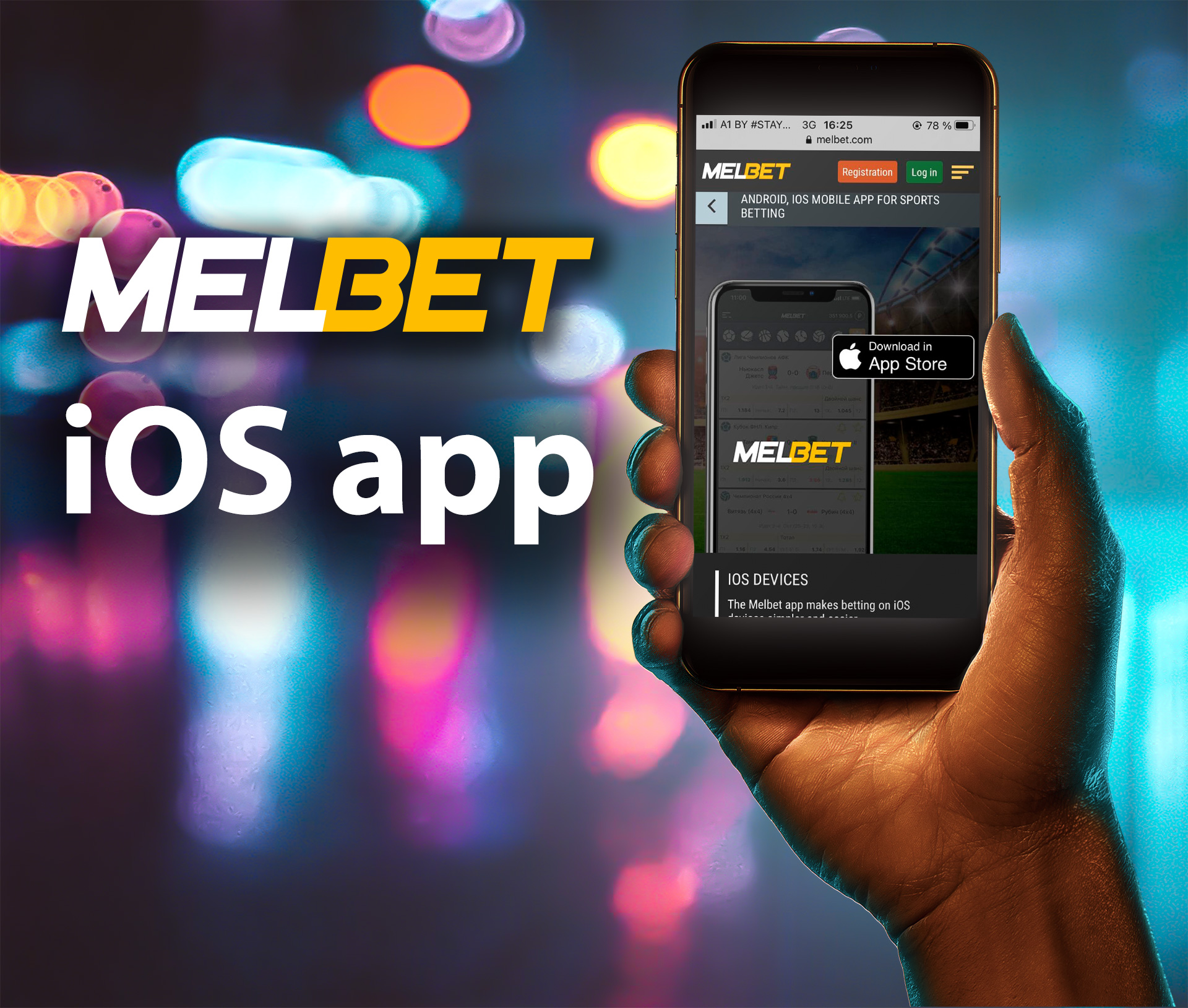 You can also install the Melbet app on your iPhone or iPad.